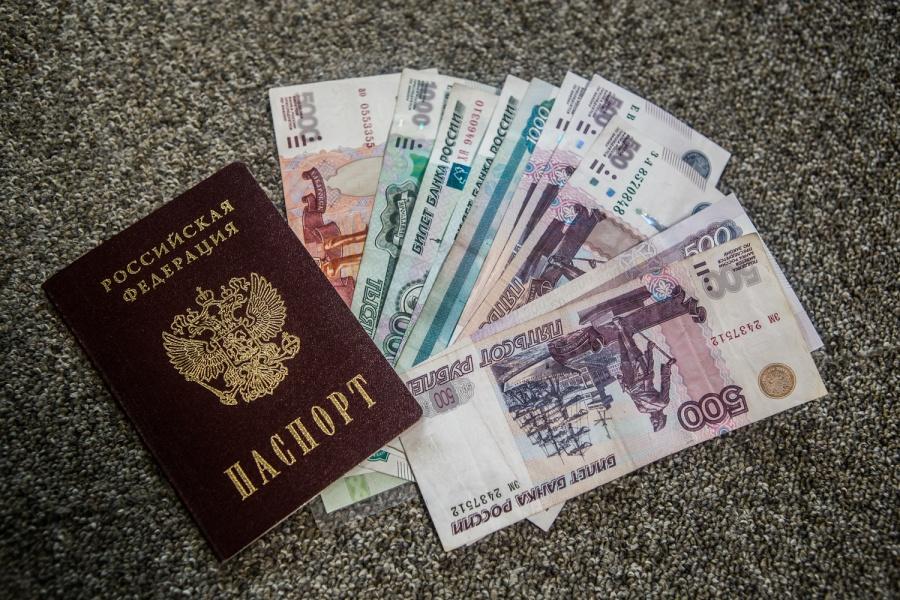 Число выданных жителям Томской области кредитных карт выросло на24%