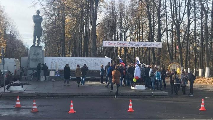 Жителей Ярославля поздравили с днём другого города: кто повесил растяжку