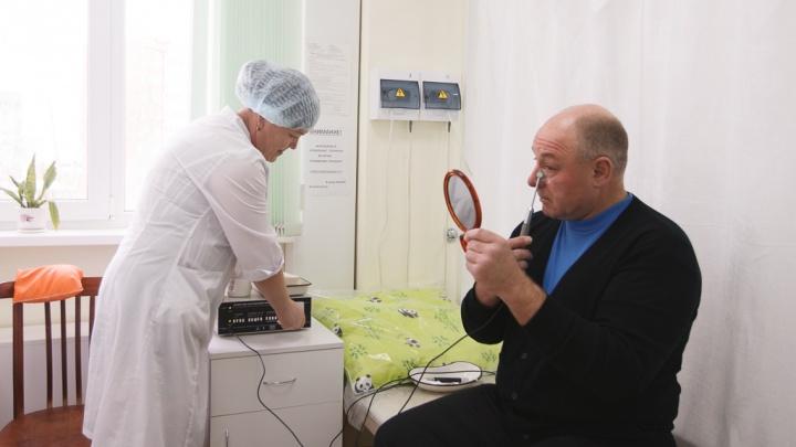 Тюменьстат назвал средние зарплаты врачей, санитарок и медсестер (цифры впечатляют)