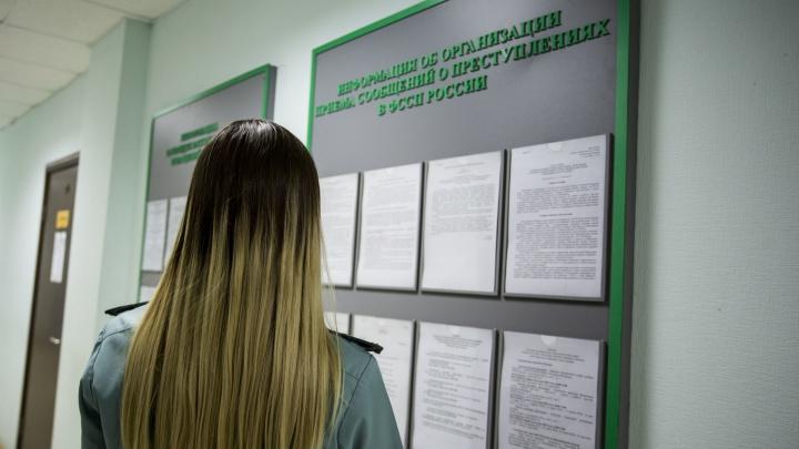 Приставы арестовали ноутбук новосибирца за долги по коммуналке