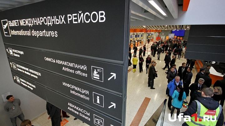 Авиакомпанию «Икар» накажут за задержку рейса Уфа–Анталья