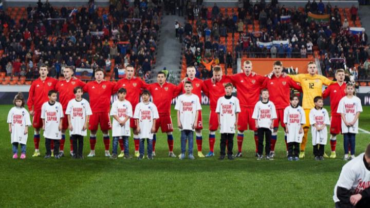 Футболиста «Ростова» и двух дончан вызвали в молодежную сборную России