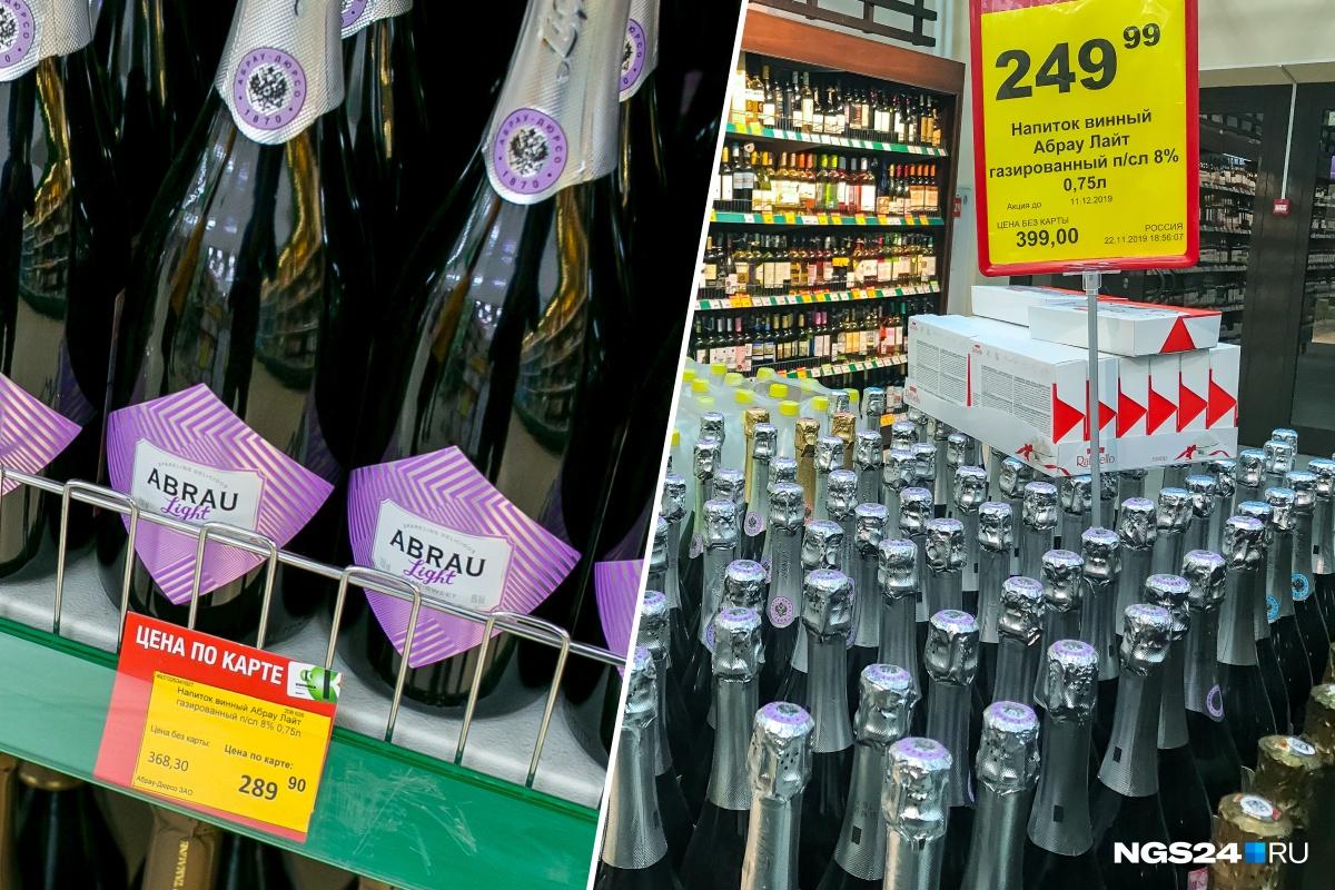 Газированный винный напиток стал дороже на 30 рублей