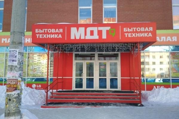Магазинов этой сети в Перми больше нет
