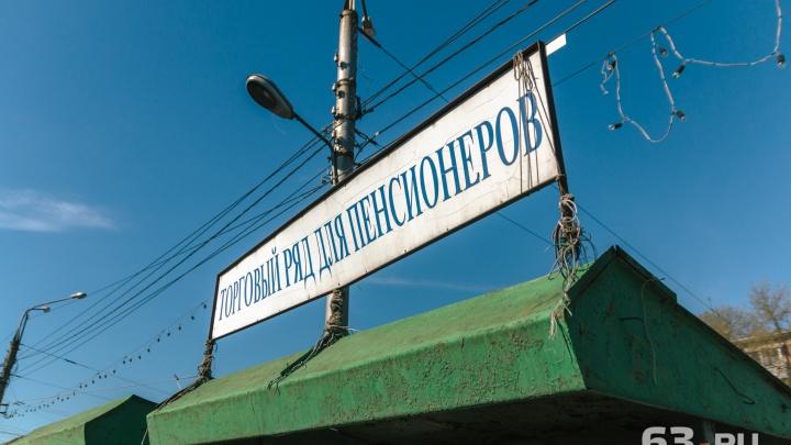Более 20% пенсионеров Самарской области продолжают работать