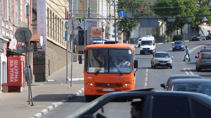Автобусы поменяют свои маршруты в День города