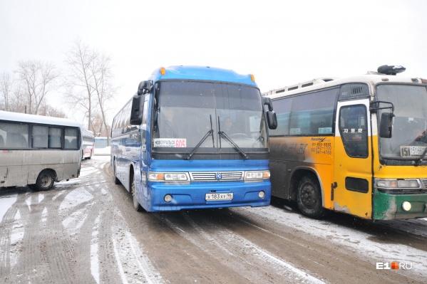Купить автобусные билеты можно в кассе или на сайте