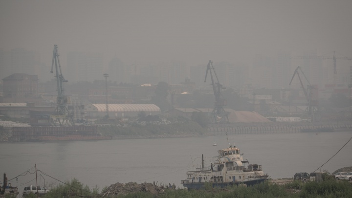 Смог остаётся: дым от лесных пожаров задержится в Новосибирске