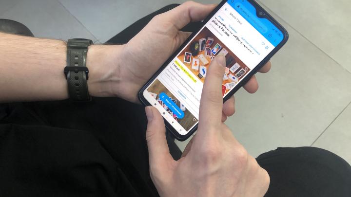 Хотела купить телефон: по какой схеме мошенники обманули архангелогородку на 33,4 тысячи рублей