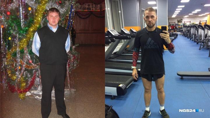 Мужчина 10 лет боролся с лишним весом и похудел до неузнаваемости за 3 месяца