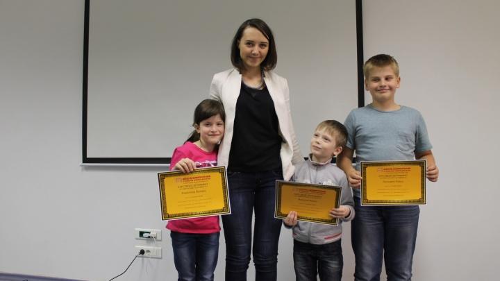 Инвестиции в будущее: в Екатеринбурге открывается набор детей в школу скорочтения