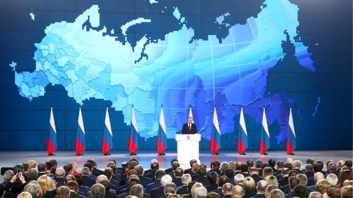 Займёмся ростом рождаемости. Как ярославский губернатор отреагировал на послание Путина