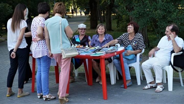Горожан зовут на автограф-пати с волгоградским Союзом писателей