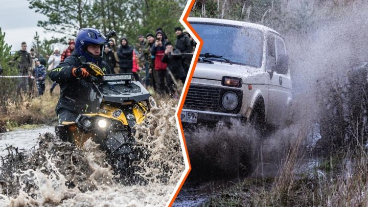От одних фото становится грязно и мокро! В Невьянске устроили гонки по воде и бездорожью