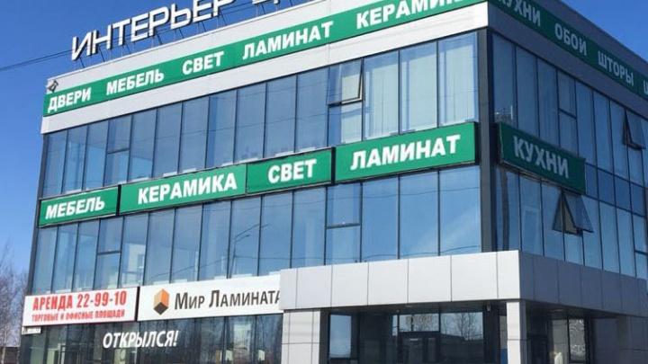 В Нижневартовске продают торговый центр в десять раз дешевле его реальной стоимости