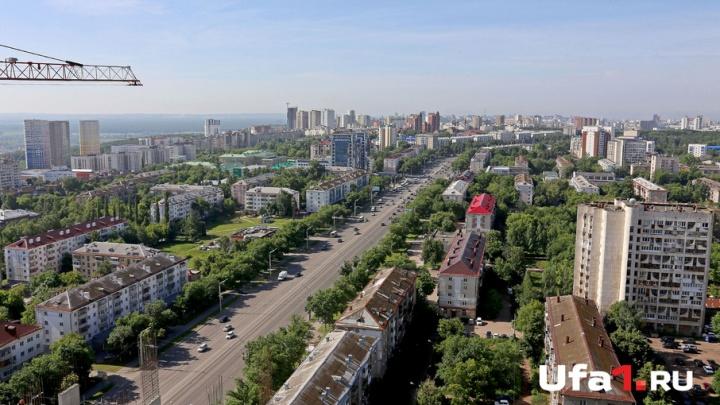 Взгляд сверху: Уфа с высоты птичьего полёта