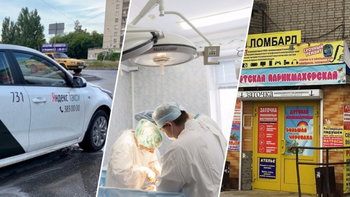 Безнадёга в скорой, исповедь таксиста и аляповатый Новосибирск: топ-5 авторских колонок на НГС в 2019 году