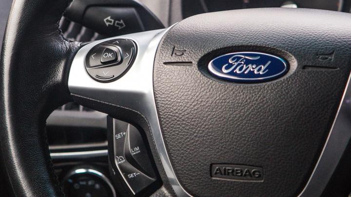 Пока, Ford! Вице-премьер Козак подтвердил, что легковые авто этой марки не будут продаваться в РФ