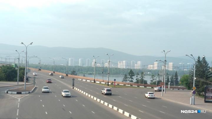 «Дышать стало легче»: в Красноярске заметили снижение загрязнений в воздухе