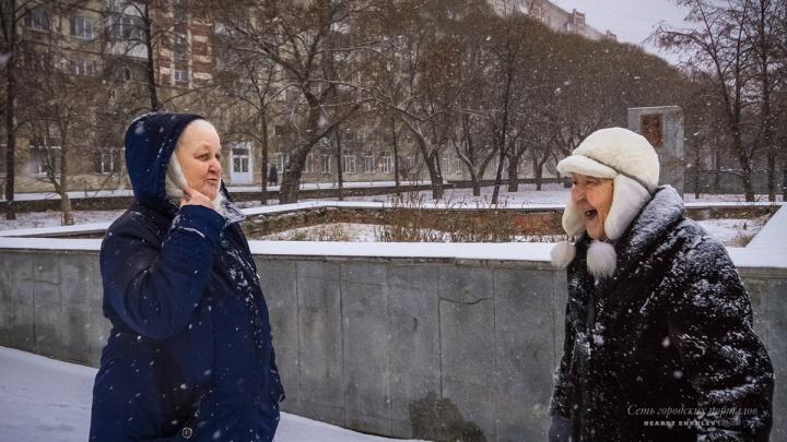 Российские пенсионеры поднялись над чертой бедности