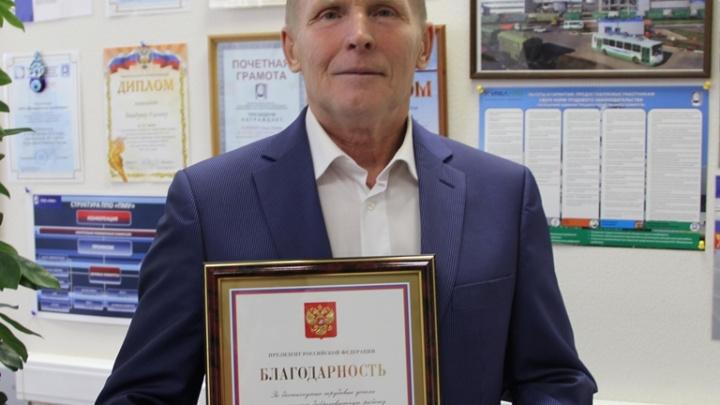 «Нужно любить то, чем занимаешься»: инструктор «УРАЛХИМа» награжден благодарностью президента