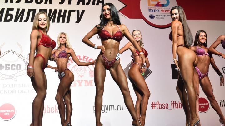 Качки шоколадного цвета и фитоняшки в бикини: смотрим лучшие кадры с Кубка Урала по бодибилдингу