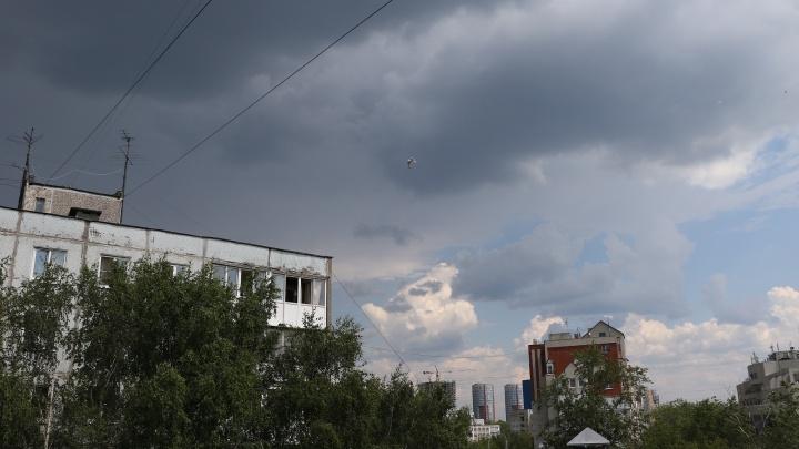 Над Нижним Новгородом скоро загремит. Синоптики предупредили о грозе