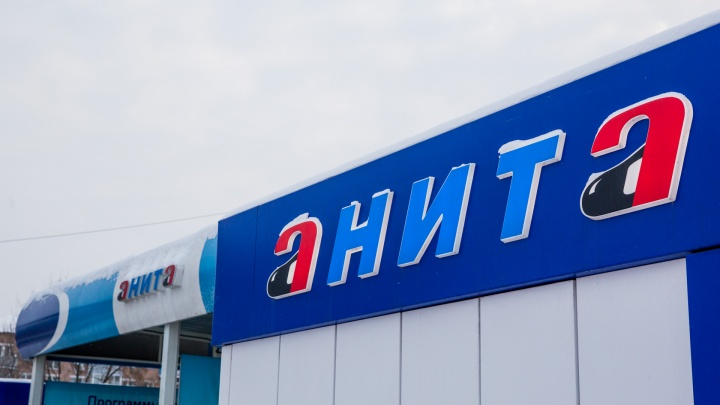 Первые 1000 литров бензина разыграют в прямом эфире на АЗС «Анита»