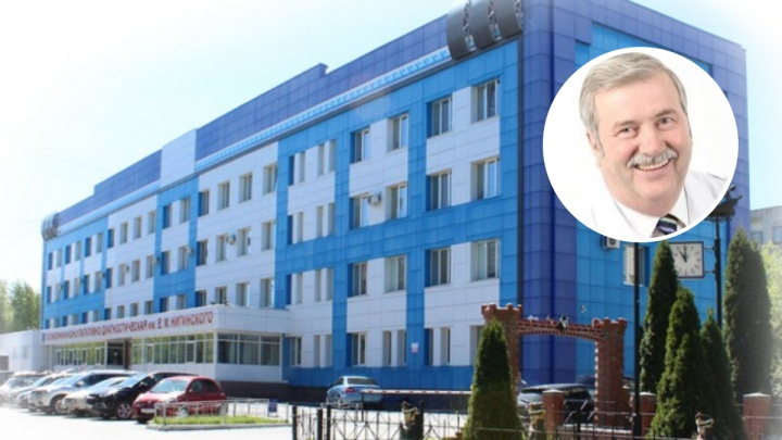 Бывшего главврача поликлиники Нигинского обвиняют в крупной взятке. Он уверен, что его оговорили