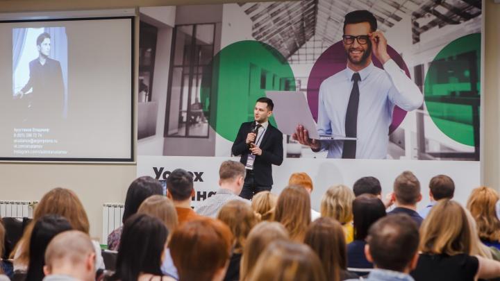 Партизанский маркетинг и взрывной PR: в Самаре обсудят главные тренды продаж 2020 года
