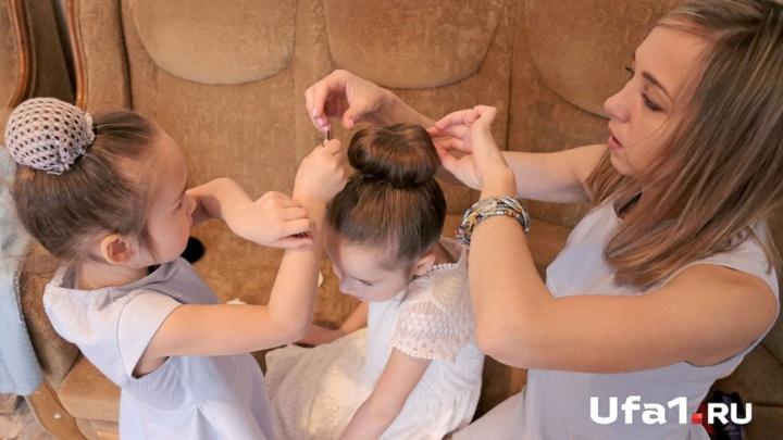 В Башкирии наградили лучших многодетных матерей
