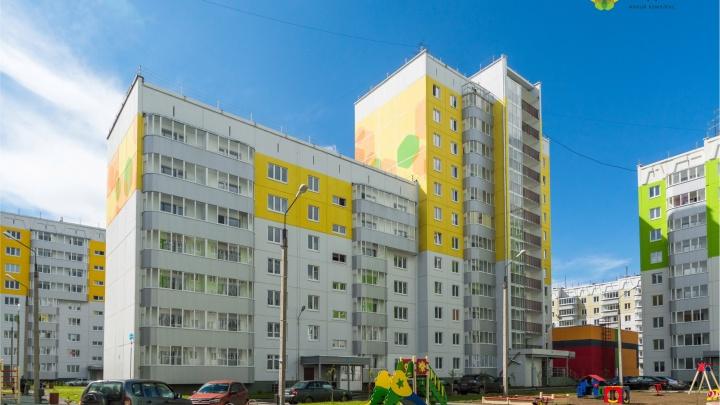 Как определиться с выбором квартиры: в Перми проведут экскурсии на стройку