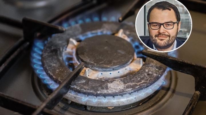 Прокуратура Прикамья не будет списывать долги за газ, накопившиеся у пермяков