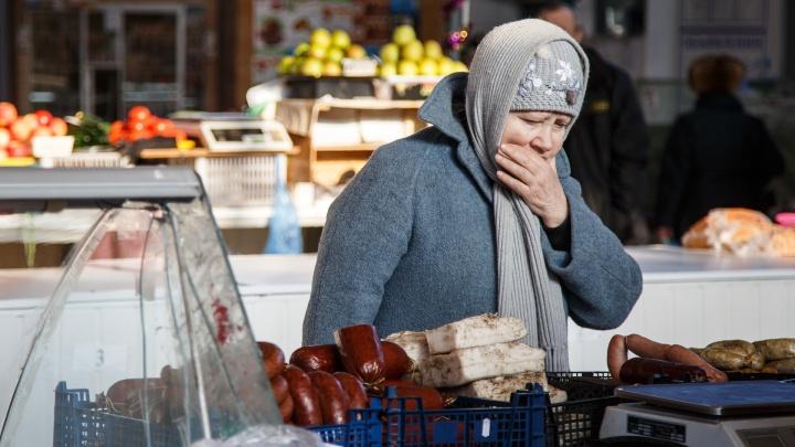 Губернатор уменьшил волгоградцам прожиточный минимум до 9566 рублей