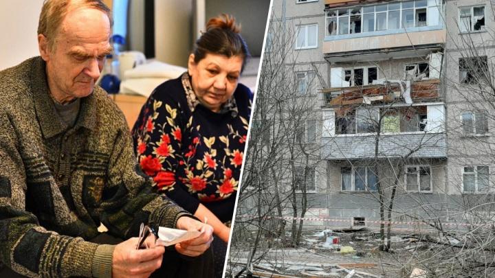 Людей, лишившихся жилья после взрыва газа в доме на Панина, поселили в гостиницу. Фото