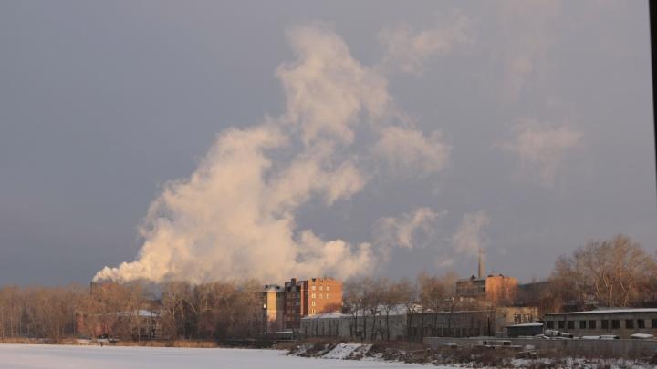 Курганским предприятиям рекомендуют изменить режим работы, чтобы сократить выбросы в атмосферу