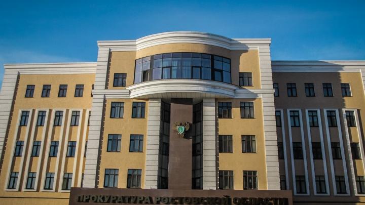 Экс-архитектор Первомайского района Ростова-на-Дону предстанет перед судом