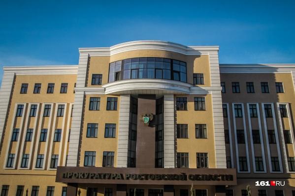 Бывший архитектор Первомайского района обвиняется в халатности