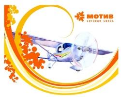 МОТИВ приглашает курганцев на бесплатный турнир по аэрохоккею