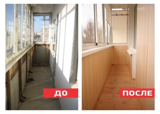 Специалисты рассказали, как превратить балкон в уютную комнату
