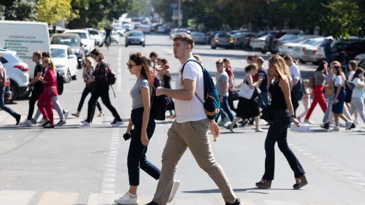 Ростовская область попала в топ-20 регионов России с высоким ростом зарплат