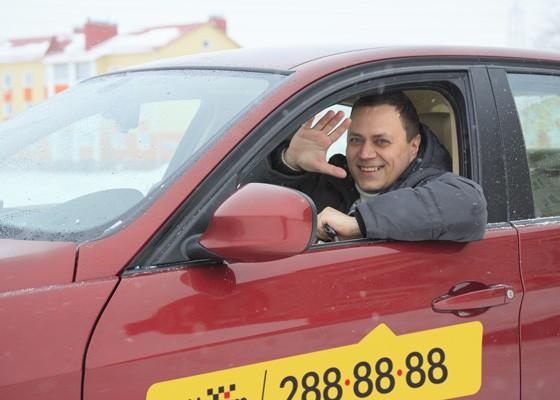 "К Новому году служба заказа такси ""Максим"" увеличит количество машин на линии"