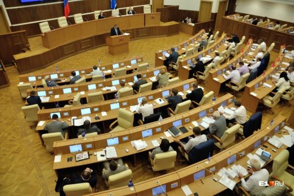 Депутаты определились с бюджетом на 2020 год