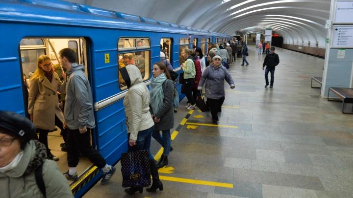 Стоимость проезда в екатеринбургском метро разрешили увеличить до 32 рублей