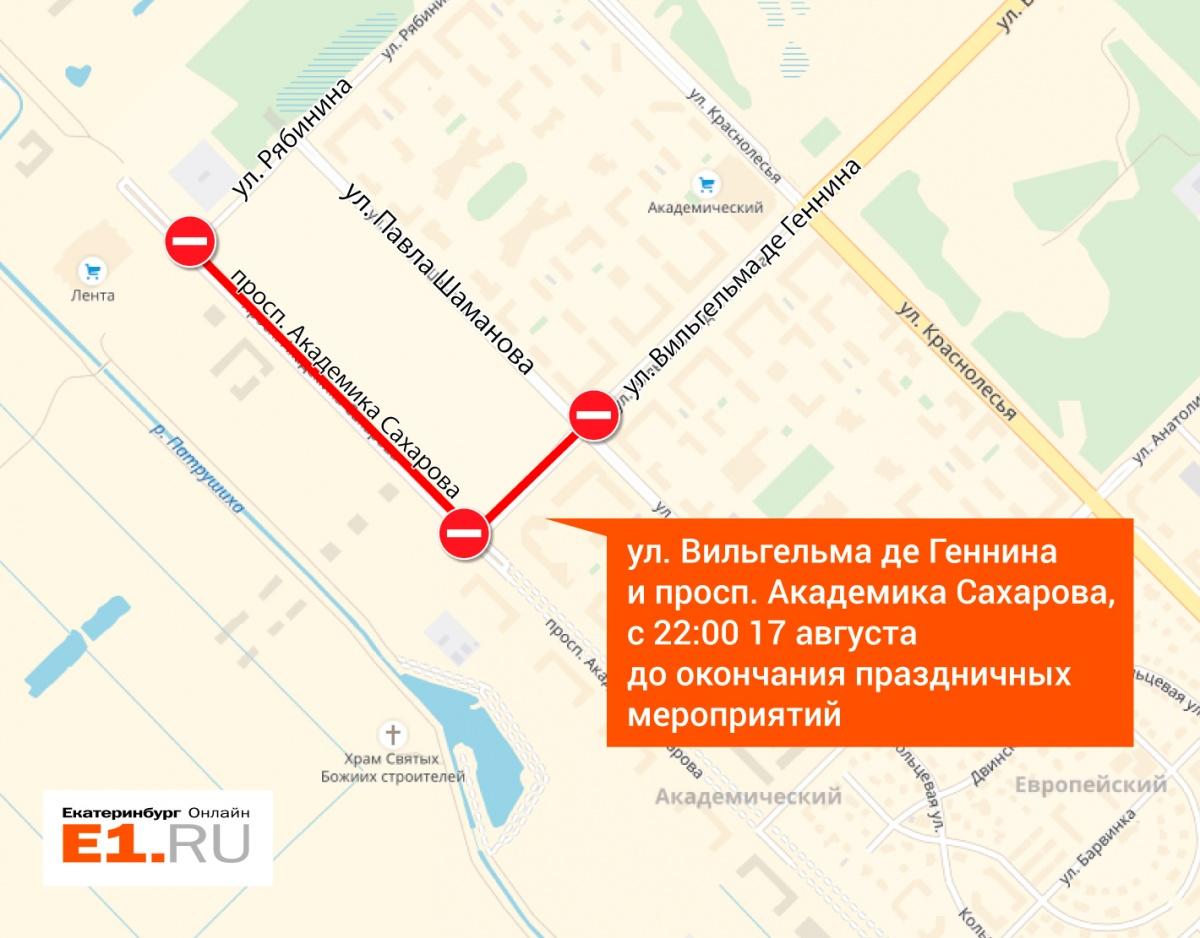 Готовимся ко Дню города: в Екатеринбурге сегодня начнут перекрывать центр