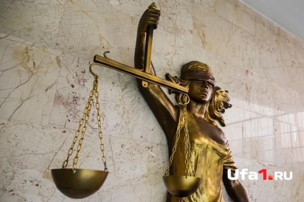 Суд постановил опасную организацию закрыть