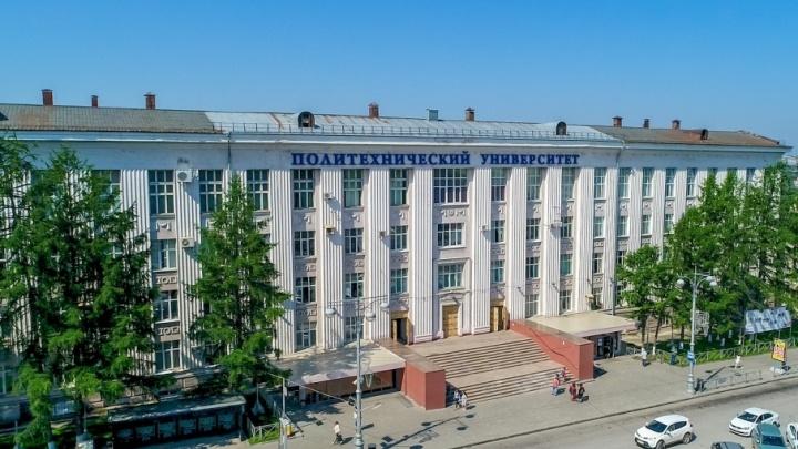 Пермский политех вошел в рейтинг Forbes — организаторы оценивали элитность и качество образования