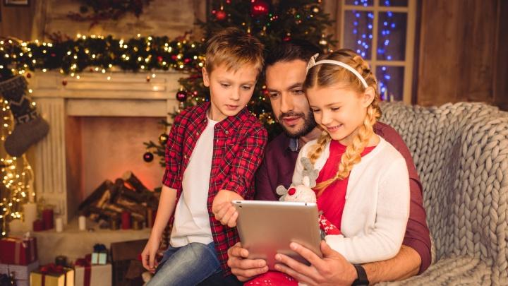 Установите свои правила дома: как не поссориться с родными на Новый год из-за пульта от телевизора