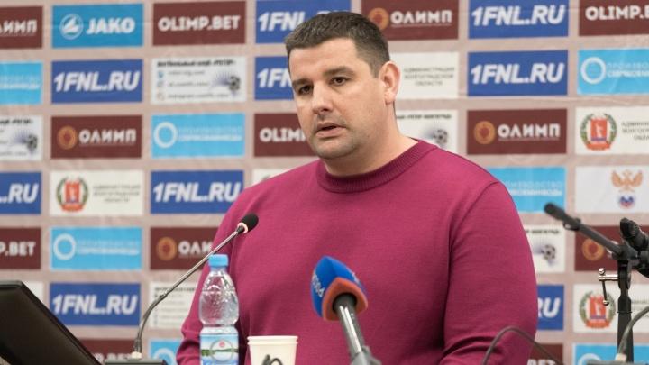 «По решению руководства»: Роберта Евдокимова уволили с поста главного тренера «Ротора»