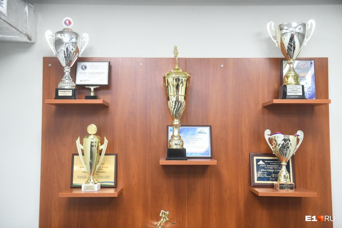 Трофеи молодежки «Авто»